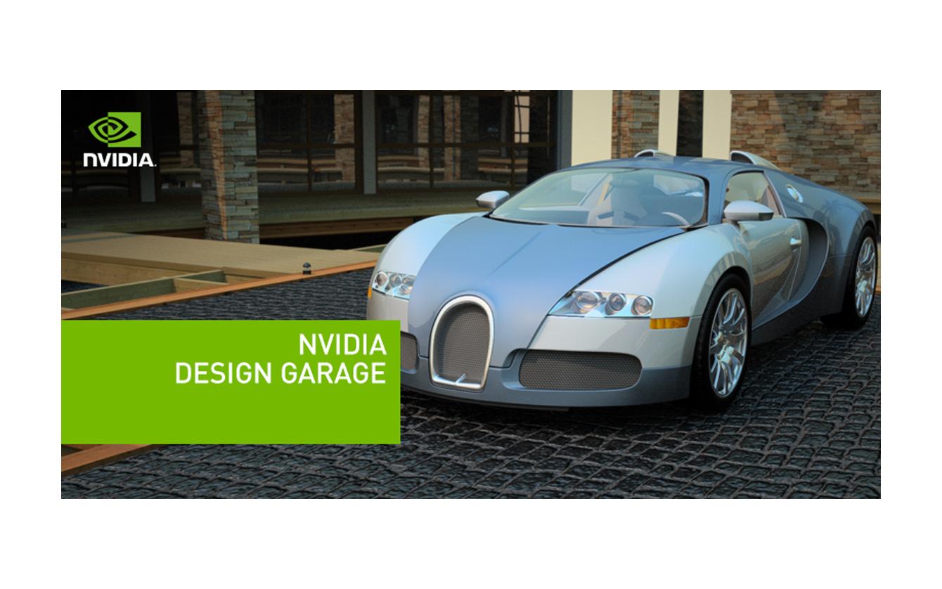 Design_Garage_04