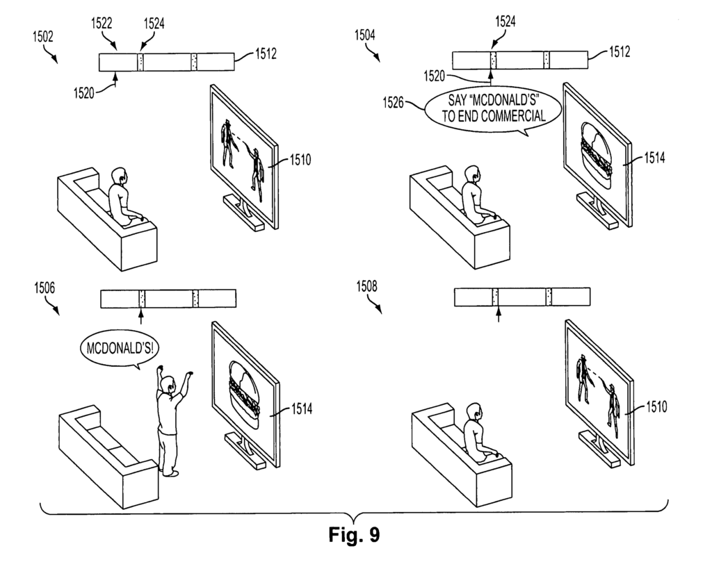 Diagram from patent application
